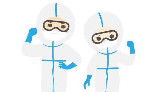 新型コロナウイルスで有効な除菌消毒剤やオゾン機とは