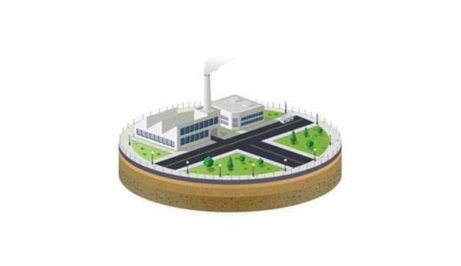 行政(市区町村)によって違う一般廃棄物の料金単価