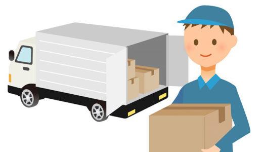 梱包や積み方で見分ける遺品整理業者の質